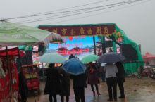 邓州市东顶庙会