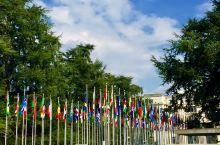 参观日内瓦的联合国驻欧洲总部/万国宫