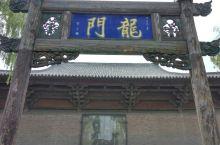 平遥文庙龙门