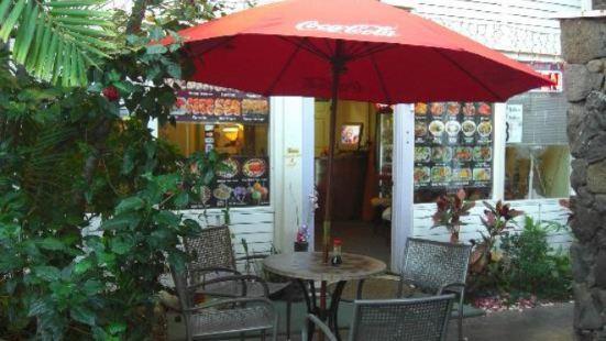 Hawaiiana Cafe