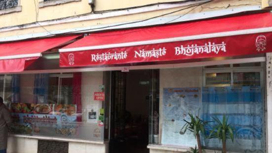 Namaste Bhojanalaya
