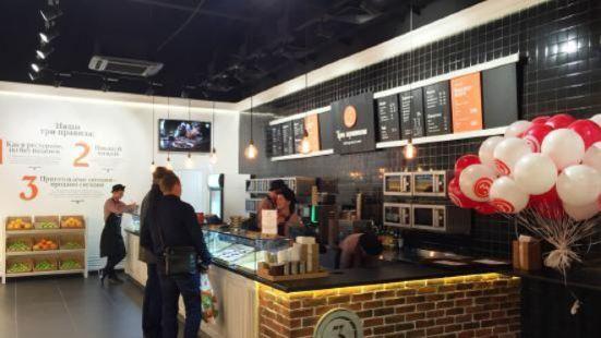 Cafe Tri Pravila