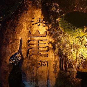 洪崖洞小吃街旅游景点攻略图