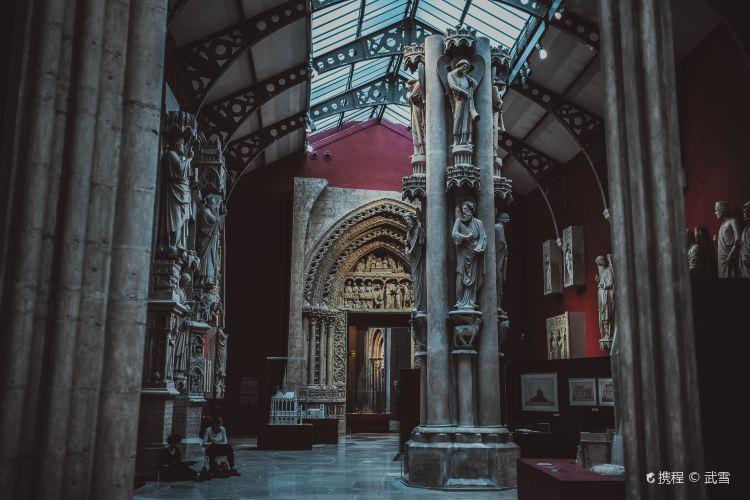 Cite de l'Architecture et du Patrimoine1