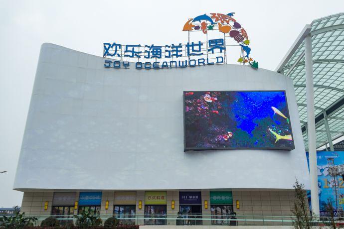 Happy Ocean World 1