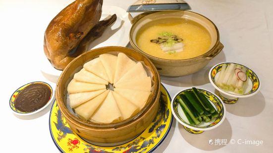Yi Yuan Peking Cuisine At The Westin Taipei