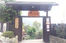 台北台湾菜美食林臻选餐厅——少帅禅园