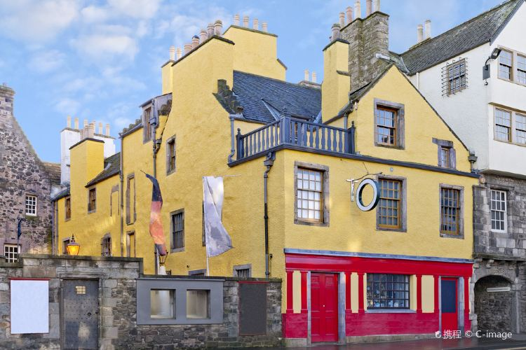 The Museum of Edinburgh1
