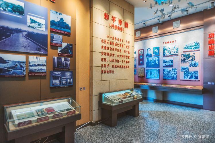 Ji'nan Liberation Memorial Hall2