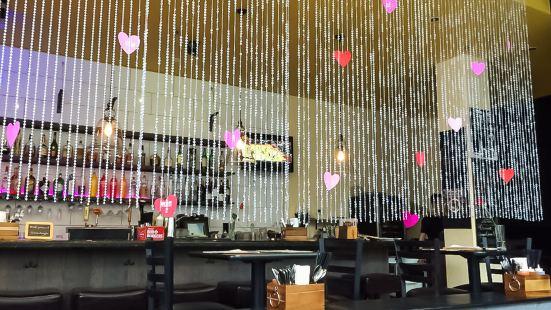 Meekong Bar