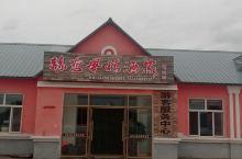 乌苏里船歌发祥地一一四排赫哲民俗风情园