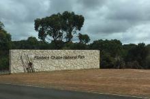 澳洲的天空之弗林德斯蔡司国家公园