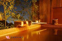 热海——泡温泉、喝小酒、望星空