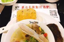 TVB港剧都在安利的美味——潮汕打边炉