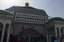 喀什大巴扎:中西亚国际贸易市场