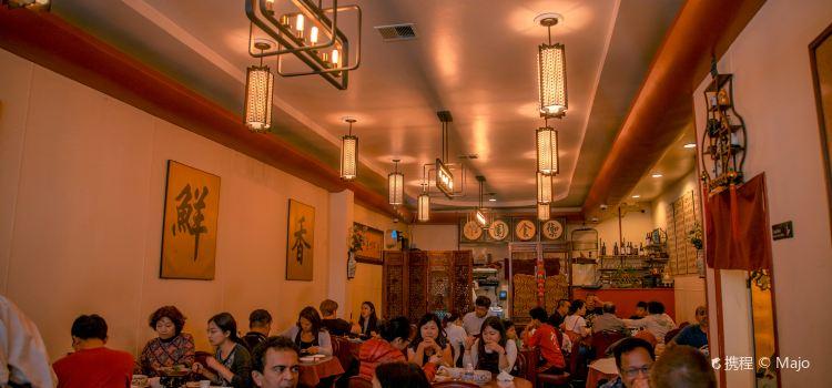 Z & Y Restaurant1