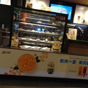 麦当劳(广州塔店)旅游景点攻略图