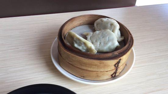 永和豆漿(郯中路店)