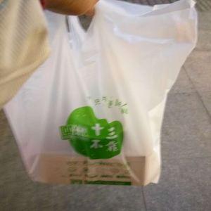十三不靠纯正手工饼(台东昆明路店)旅游景点攻略图