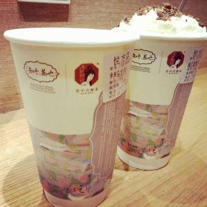 茶颜悦色(太平街店)旅游景点攻略图