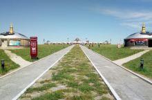 #南航西游记#锡林草原之三:壮美奇特的蒙古汉城
