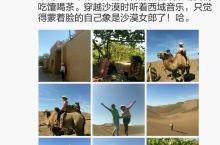 新疆鄯善老县城民居和沙山公园也是库木塔格尔沙漠