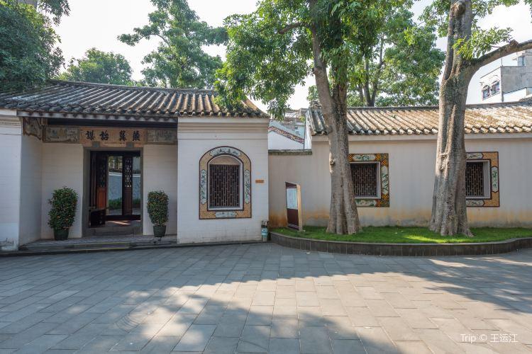 Qiongyayida Site4