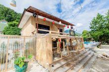 象岛中餐厅