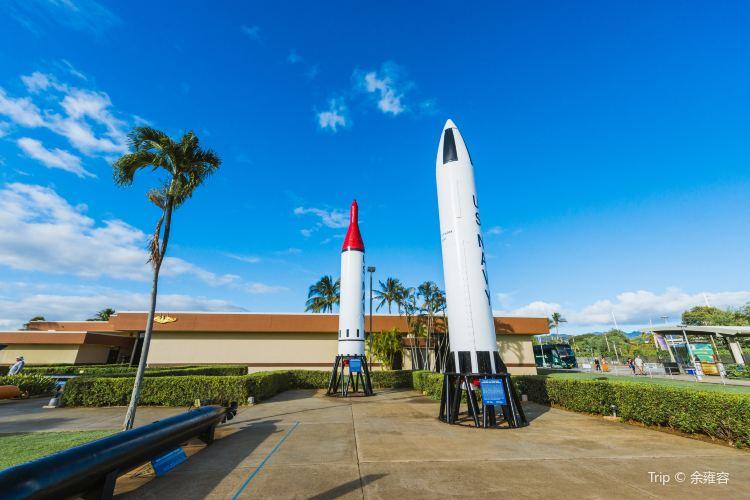 USS 보핀 기념 공원1