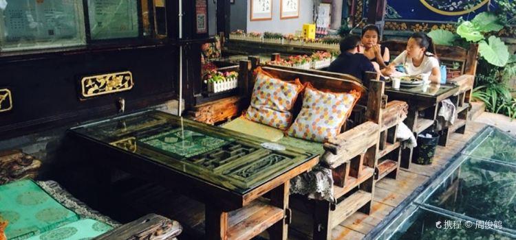 Ju De Yuan Restaurant3