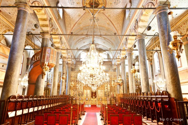 Ecumenical Patriarchate of Constantinople2