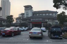 雷迪森酒店