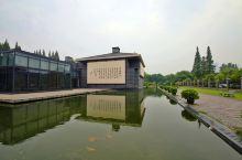 南通.南通博物苑 中国博物馆之始,领略中华文化之地