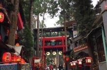 台湾妖怪村