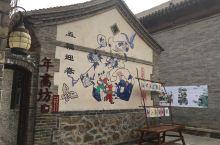 年画坊,古北水镇春节里最美的色彩