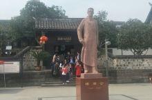杨暗公同志故里,潼南双江古镇。杨暗公为中国共产党在四川的早期领导人,曾领导泸顺起义,他当时任前敌委员
