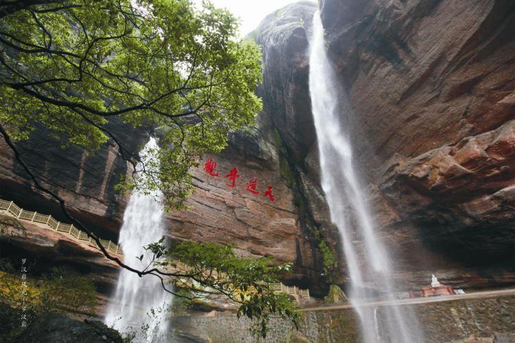 Luohanyan Scenic Resort1