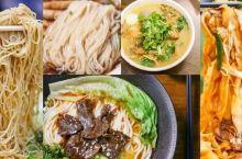 广州最销魂的30碗粉,一天一碗,一个月不重样!