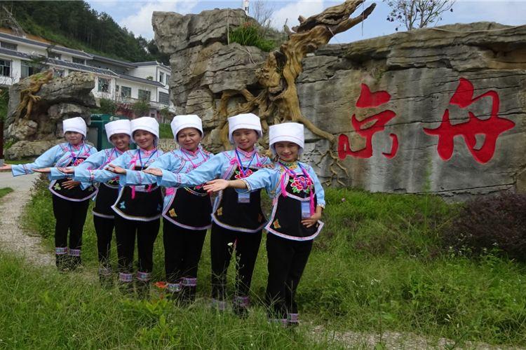 Jingzhou Minsu Wenhua Kangyang Tourism Sceneic Area