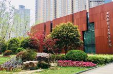 凝心聚力:上海凝聚力工程博物馆位于中山公园内,展馆面积1300平方米,通过400余幅照片、300余件