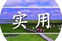 这才是四川最美旅行时间表,看准时间就出发!