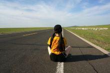 一个人的浪迹天涯~一路向北