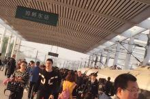 夕阳下的邯郸东站 !  美美哒、