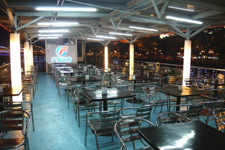 珠江夜遊天字碼頭1