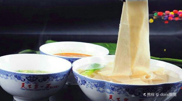 First Noodle Under The Sun (Dayan Pagoda North Square Store)
