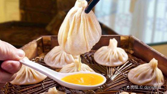 Xi'an Jiasan Stuffed With Juicy Pork Baoziguan
