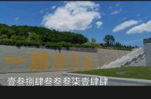 珲春防川一眼望三国旅行拍照