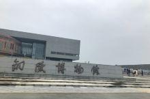 铜陵博物馆