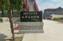 毛泽东纪念馆