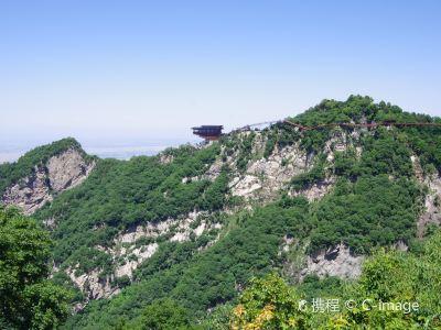 Shaohua Mountain Forest Park